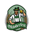 old man with beer celebrating oktoberfest vector image vector image