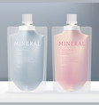 beverage liquid or beauty translucent pack vector image vector image