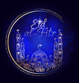 hand drawn golden mosque on blue background vector image