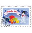 happy new year stamp vector image vector image