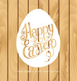inscription happy easter on wooden background vector image