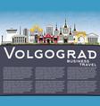 volgograd russia city skyline with color vector image vector image