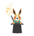 cute rabbit in hat vector image
