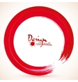 Red paintbrush circle frame vector image vector image