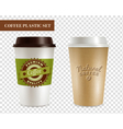 Coffee Plastic Covers Transparent Set vector image vector image