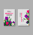 happy mothers day greeting posters vector image