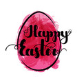 lettering happy easter black color on pink vector image
