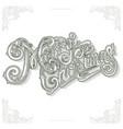 merry christmas logo vector image vector image