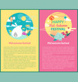 mid autumn festival set text vector image vector image