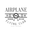 Premium Air Club Emblem Design vector image vector image