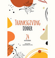 trendy abstract thanksgiving template good vector image vector image