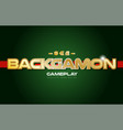 backgamon word text logo banner postcard design vector image vector image