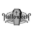 halloween night vintage style emblem vector image