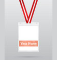 identification card with lanyard for access vector image