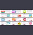 super price best sale sticker vector image vector image