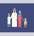 muslim family - modern flat design style vector image
