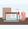 group of shopping bags and box with notebook vector image