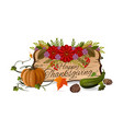 thanksgiving day design vector image