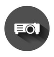video projector sign icon in flat style cinema vector image