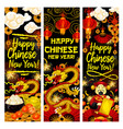 chinese new year fireworks greeting banners vector image vector image