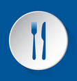 cutlery - simple blue icon on white button vector image