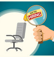 employment recruitment announcement hiring hr vector image