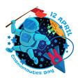 to 12 april cosmonautics day vector image vector image