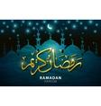 Arabic calligraphy design of text Ramadan Kareem vector image vector image