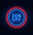 neon 20 off text banner night sign vector image vector image