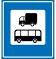 Road Signs - European vector image vector image