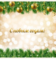 christmas card with golden fir tree vector image vector image