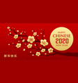 happy chinese new year 2020 national flower vector image vector image