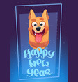 happy new year card with dog blue background 2018 vector image