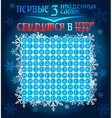 Happy New Year in Russian vector image
