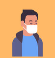 man wearing face mask environmental industrial vector image