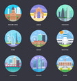 pack of world cities 4 vector image