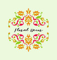 floral ornament in oriental style vector image vector image