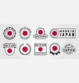 made in japan set logo symbol design japanese vector image vector image