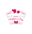 mother child silhouettes mothers day card vector image vector image