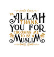 muslim quote and saying ya allah thank you