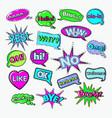 comic speech bubbles chat communication shapes vector image