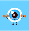 cute happy smiling eye doing exercises vector image vector image