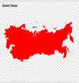 high quality map soviet union vector image