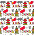 china seamless pattern with flag and hieroglyph vector image vector image
