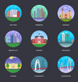 pack of world cities 12 vector image