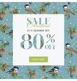 Christmas Sale Banner with Gifts vector image vector image