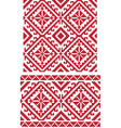 Folk ukrainian pattern vector image vector image