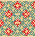 geometric colorful seamless pattern with vector image vector image