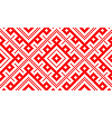 seamless russian traditional ornament vector image vector image