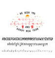 we wish you a merry christmas handwritten vector image vector image